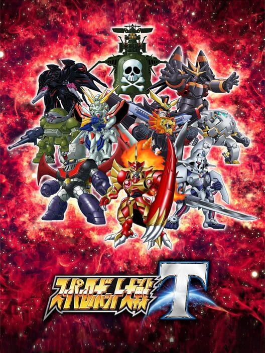 Super Robot Wars T image