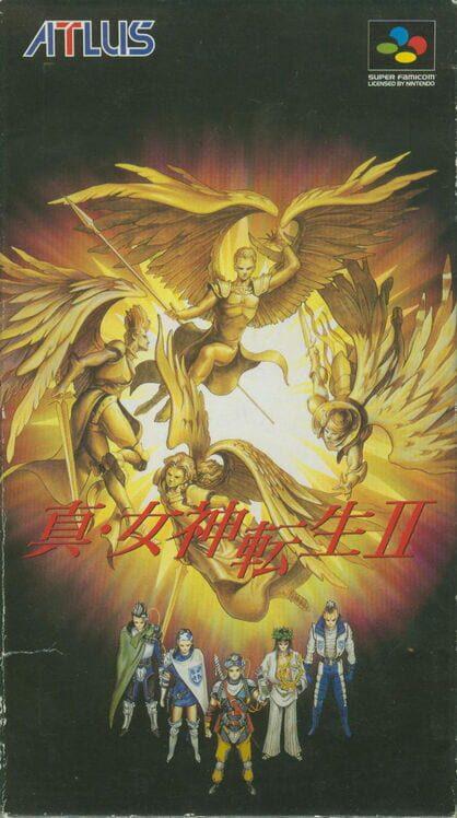 Shin Megami Tensei II image