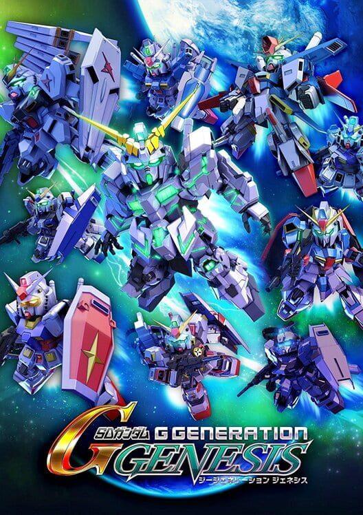 SD Gundam G Generation Genesis Display Picture