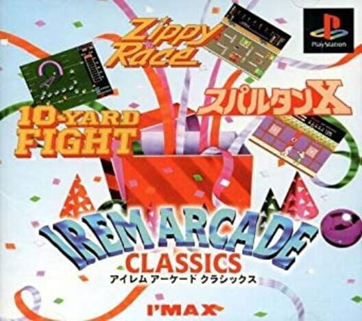 Irem Arcade Classics image