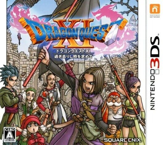 Dragon Quest XI: Echoes of an Elusive Age 3DS image