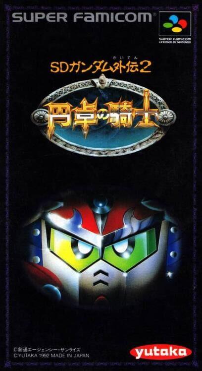SD Gundam Gaiden 2 Display Picture