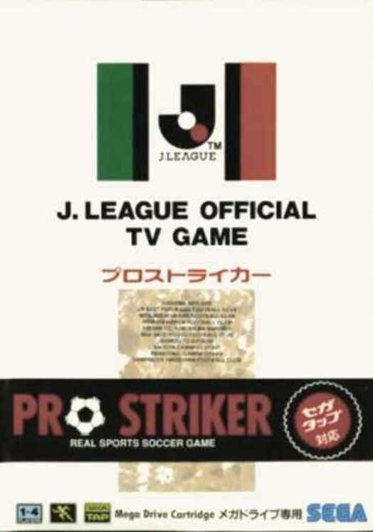 J. League Pro Striker Display Picture