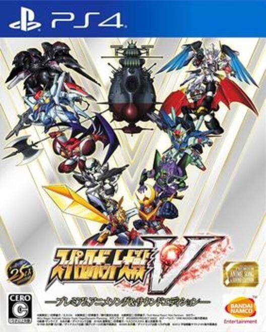 Super Robot Wars V image