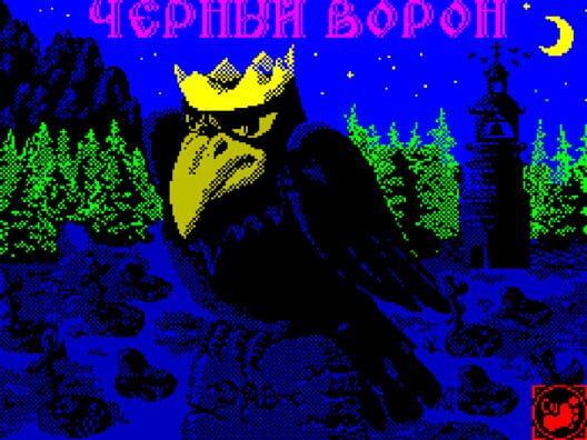 Black Raven Display Picture