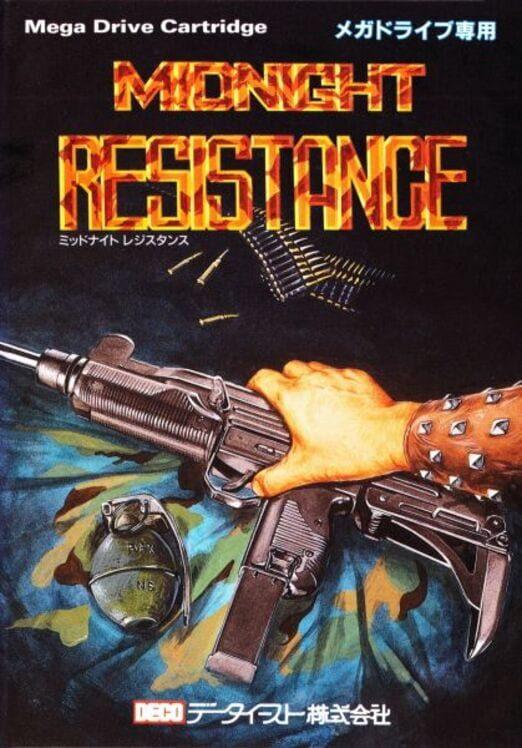 Midnight Resistance image