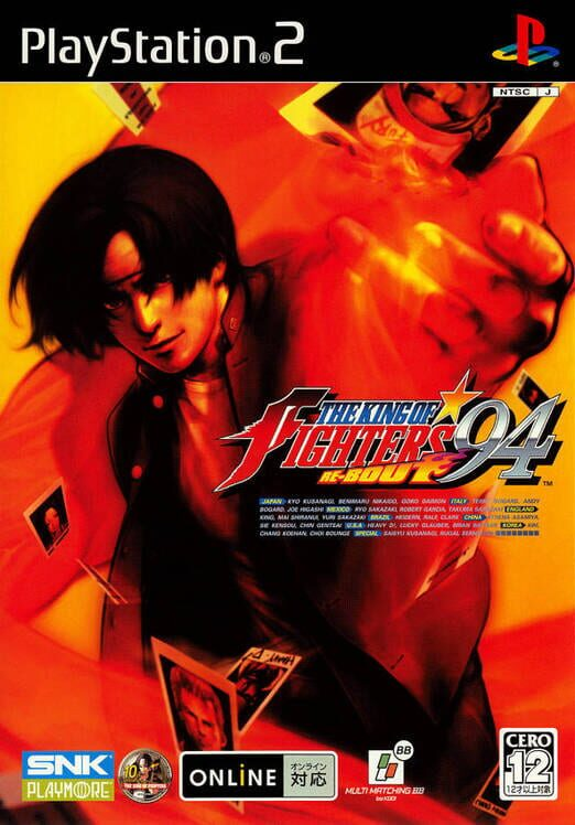 The King of Fighters '94 Re-bout image