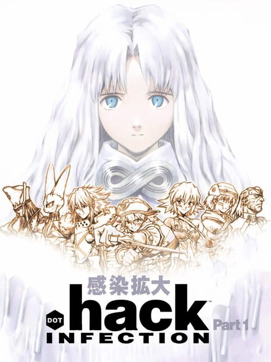 .hack//Infection image