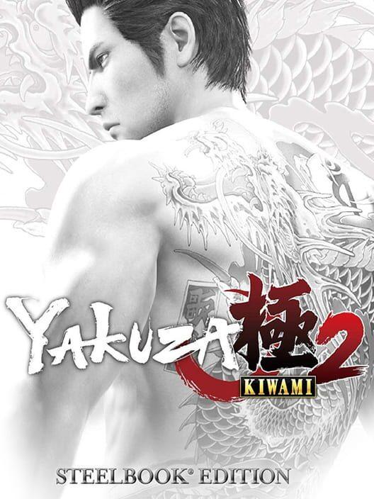 Yakuza Kiwami 2: Steelbook Edition image
