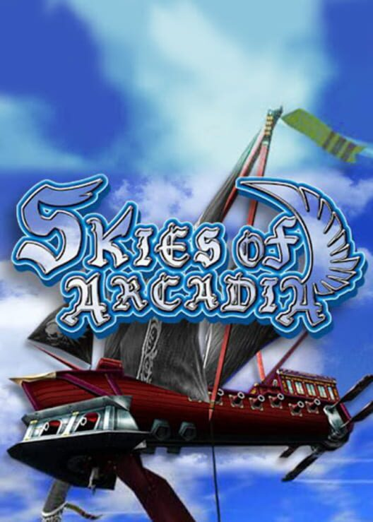 Skies of Arcadia image