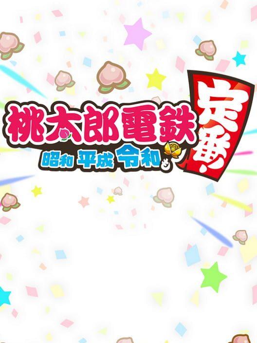 Momotaro Dentetsu: Showa, Heisei, Reiwa mo Teiban! image