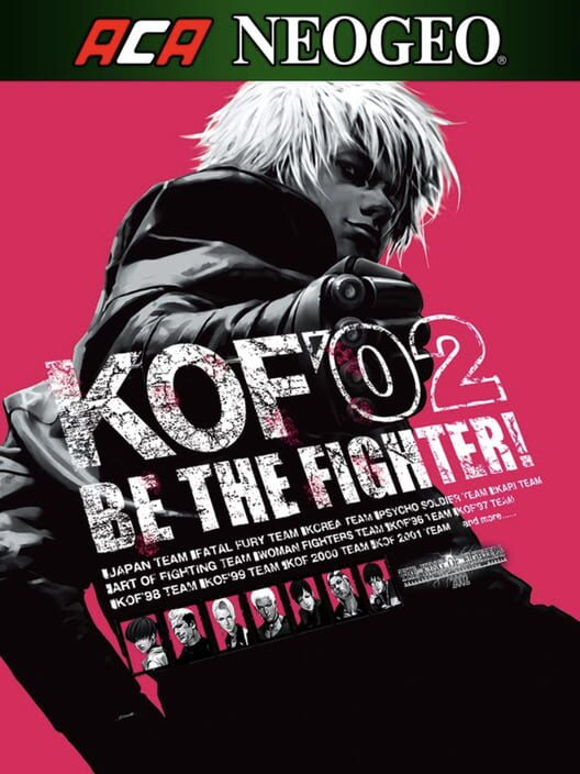 ACA NEOGEO THE KING OF FIGHTERS 2002 image