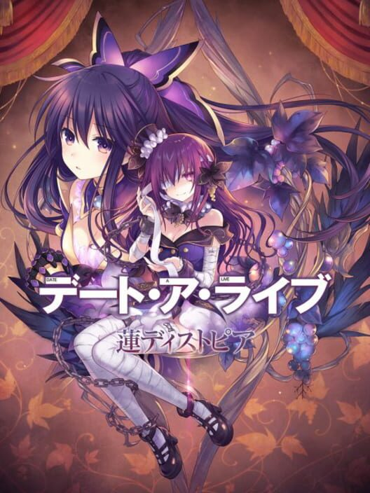 Date A Live: Ren Dystopia - Limited Edition image