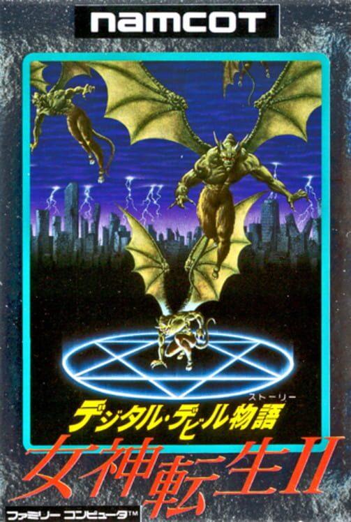 Digital Devil Story: Megami Tensei II Display Picture