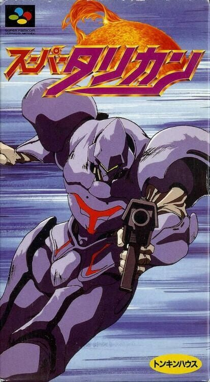 Super Turrican Display Picture