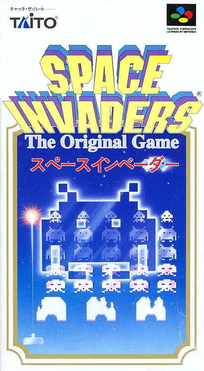 Space Invaders: The Original Game image