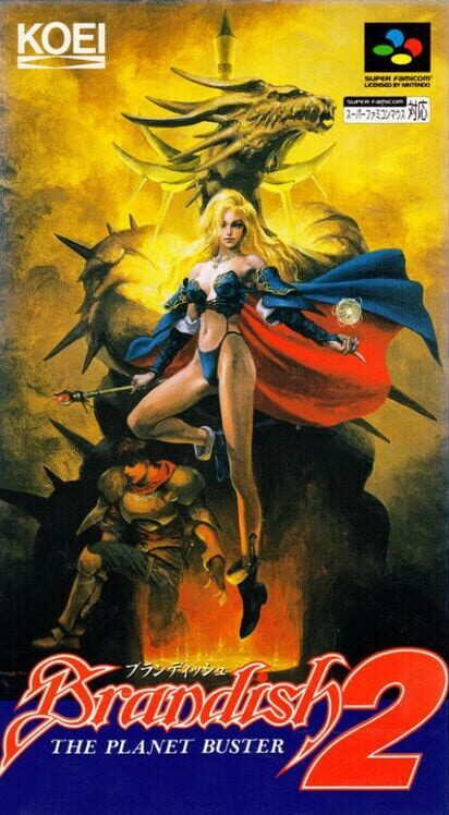 Brandish 2: The Planet Buster Display Picture
