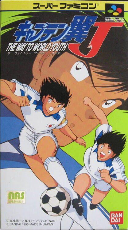 Captain Tsubasa J Display Picture