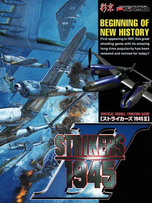 Strikers 1945 image