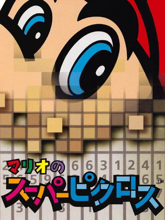 Mario's Super Picross image