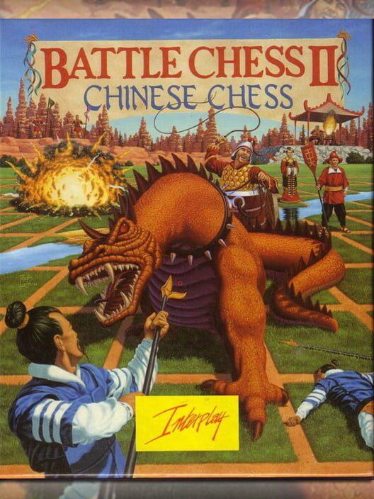 Battle Chess II: Chinese Chess image