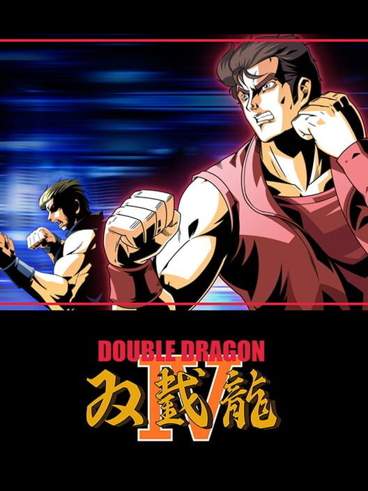 Double Dragon IV image