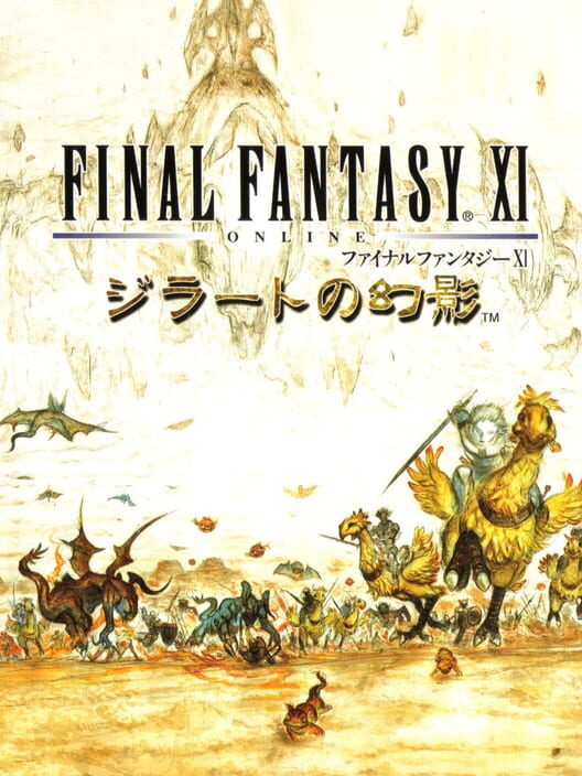 Final Fantasy XI: Rise of the Zilart image