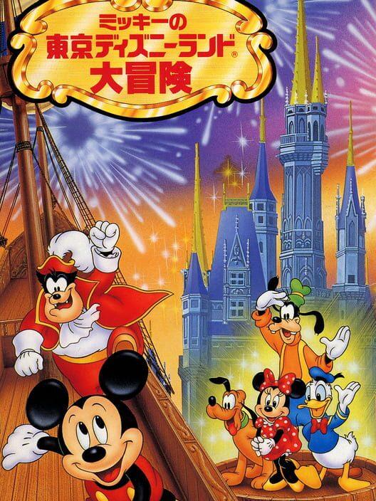 Mickey no Tokyo Disneyland Daibouken image