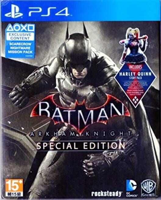 Batman: Arkham Knight - Special Edition Steelbook image