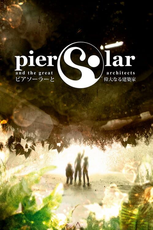 Pier Solar and the Great Architects Display Picture