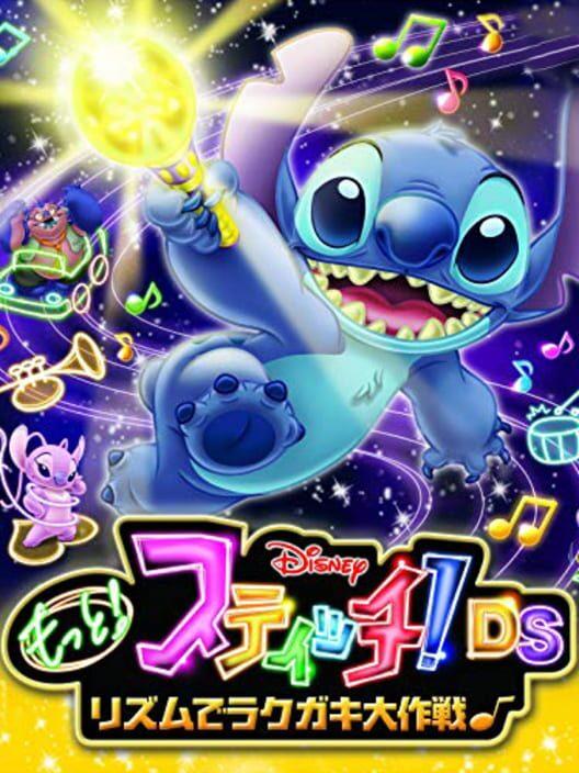 Disney Motto! Stitch! DS: Rhythm de Rakugaki Daisakusen image