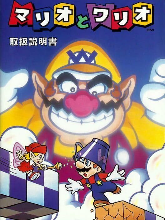 Mario & Wario image