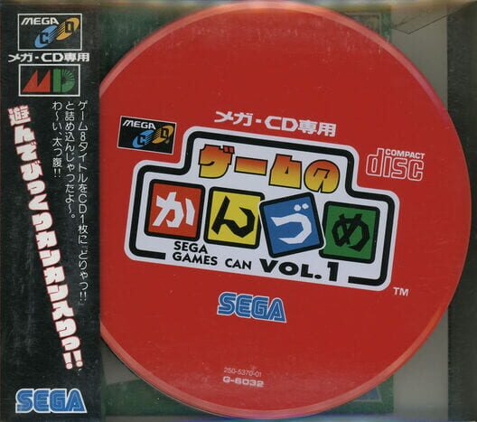 Game no Kanzume Vol. 1 Display Picture