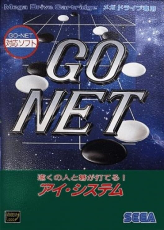 Go Net Display Picture