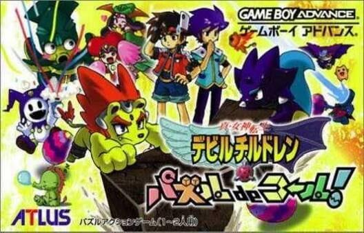Shin Megami Tensei: Devil Children - Puzzle de Call! image