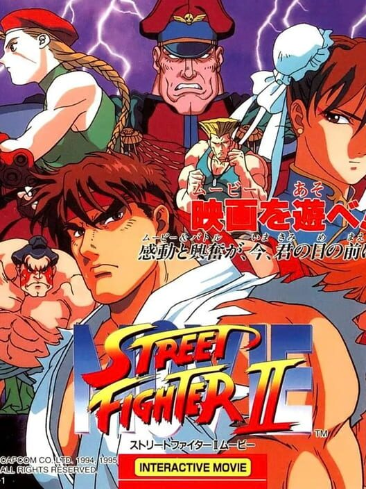 Countdown To Street Fighter Ii Movie