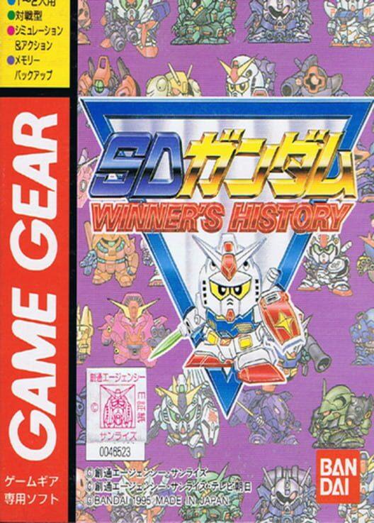 SD Gundam Winner's History Display Picture