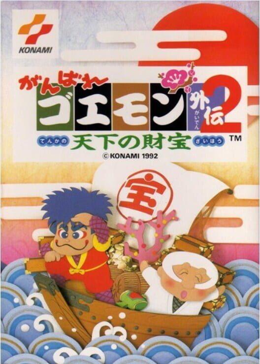 Ganbare Goemon Gaiden 2: Tenka no Zaihou Display Picture
