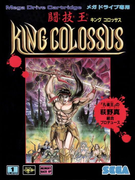 King Colossus Display Picture