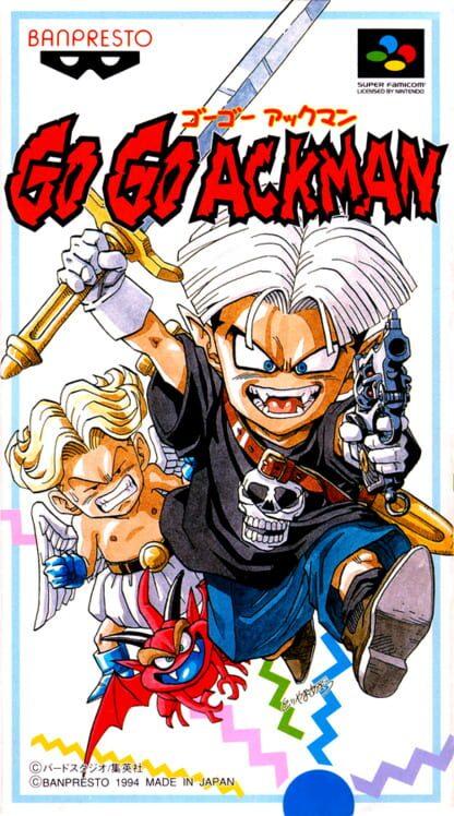 Go Go Ackman Display Picture