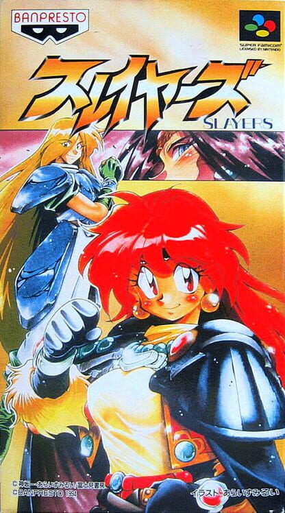Slayers Display Picture