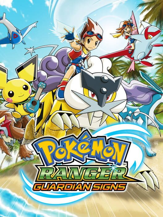 Pokémon Ranger: Guardian Signs image