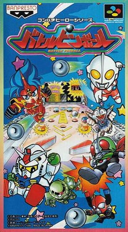 Battle Pinball image