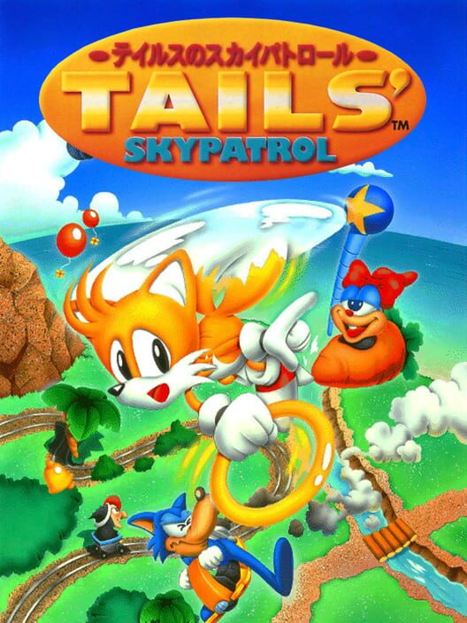 Tails' Skypatrol Display Picture