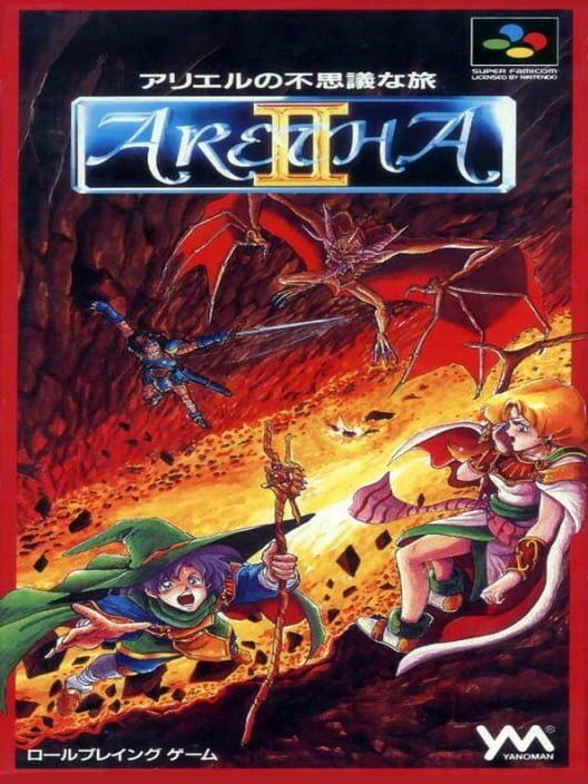 Aretha II: Ariel no Fushigi na Tabi image