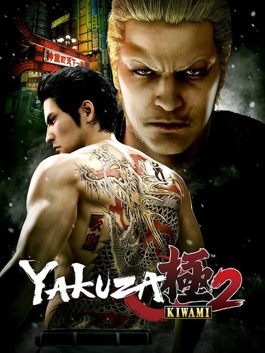 Yakuza Kiwami 2 image