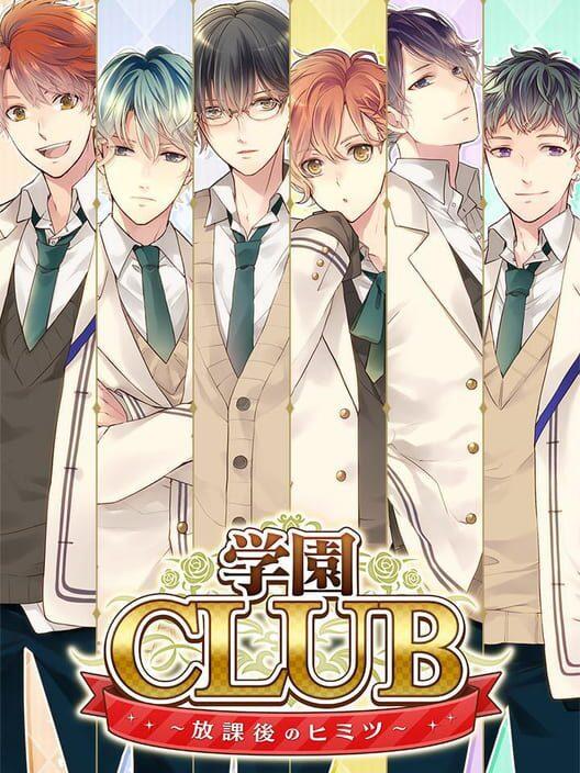 Gakuen Club image