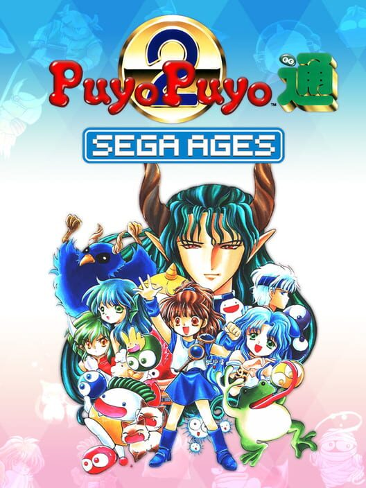 SEGA AGES Puyo Puyo 2 image