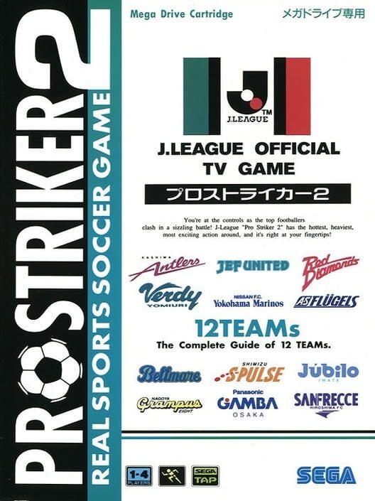 J. League Pro Striker 2 Display Picture