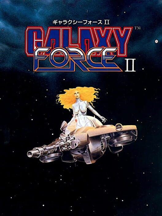 Galaxy Force II image